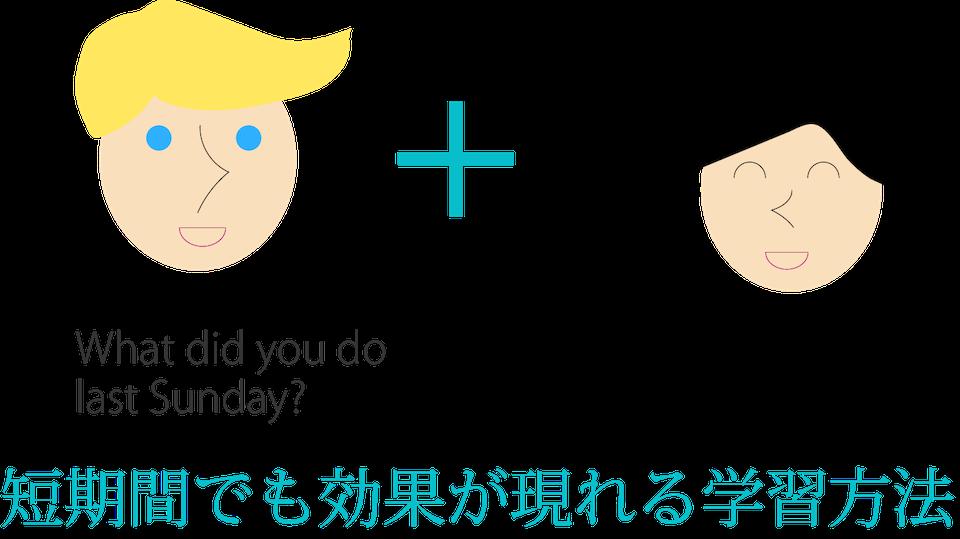 外国人講師と日本人講師が指導